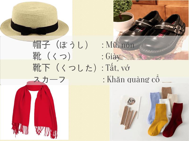 帽子(ぼうし)