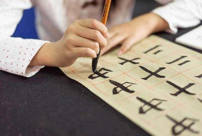 Phương pháp tự học tiếng Nhật hiệu quả