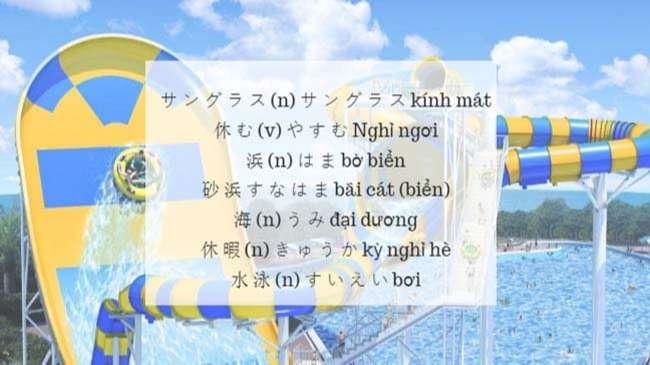 Từ vựng tiếng Nhật chủ đề du lịch Nhật Bản