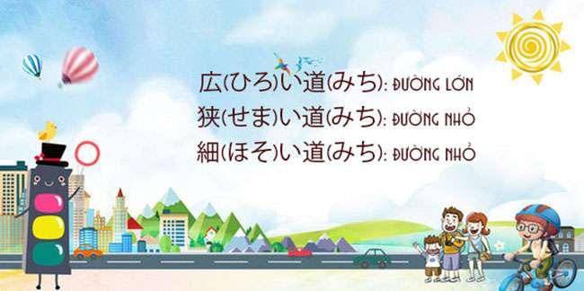 Từ vựng tiếng Nhật liên quan đến Giao thông