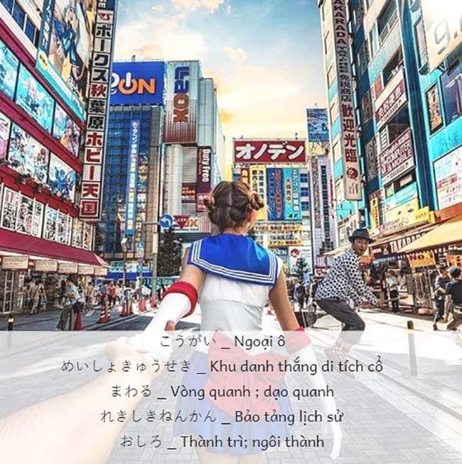 Từ vựng tiếng Nhật về du lịch