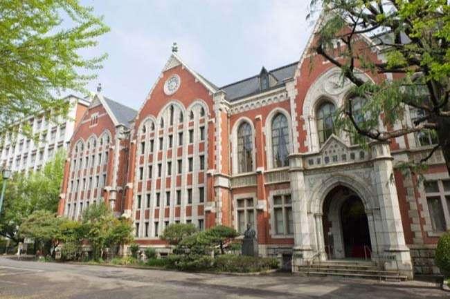 Đại học Keio