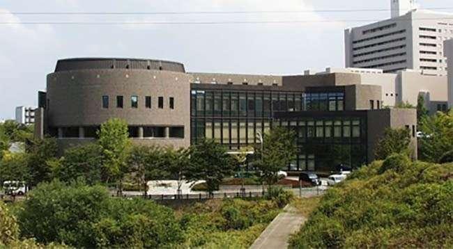 Đại học Osaka