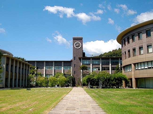 Đại học Ritsumeikan