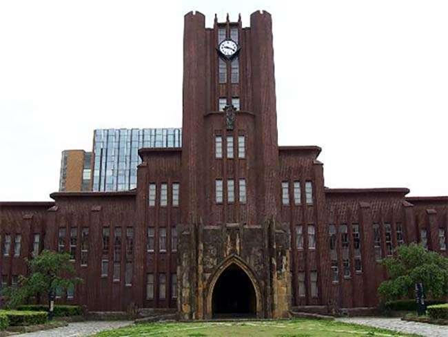 Đại học nổi tiếng Tokyo của Nhật Bản