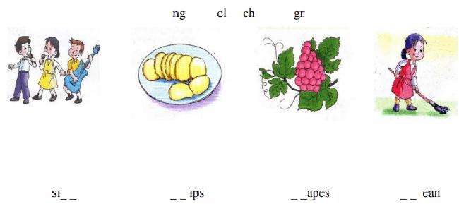 Điền các cặp chữ cái sau vào đúng vị trí để được từ đúng với tranh