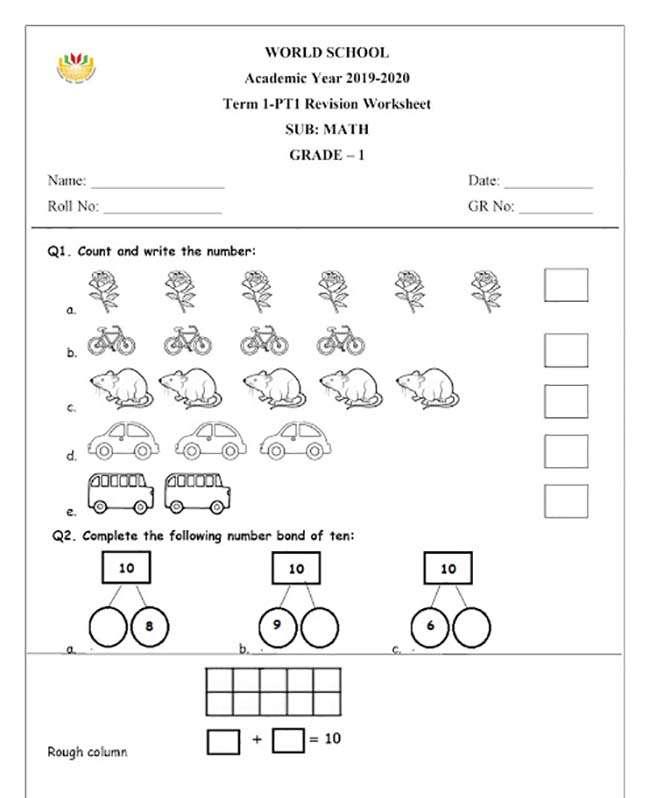 Birla World School Oman Revision Worksheet for Grade 1 as on 03