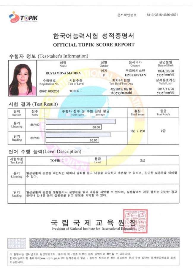 Chứng chỉ TOPIK là chứng chỉ bắt buộc nếu bạn muốn du học Hàn