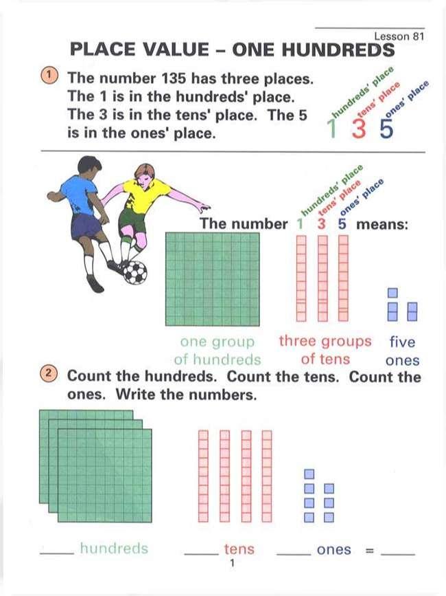 Horizons Math, Grade 1, Student