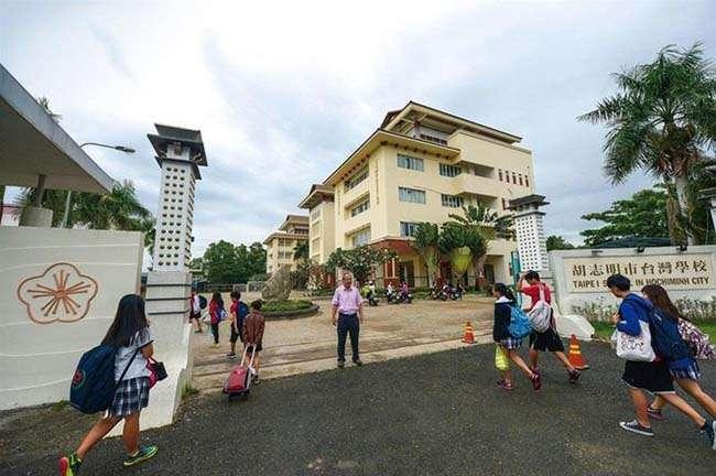 Trường Đài Bắc