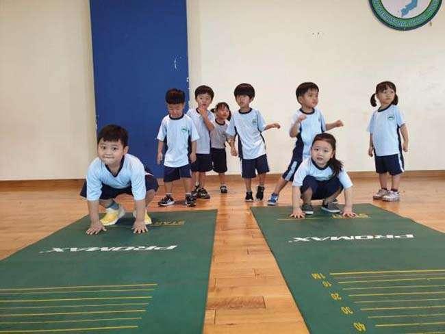 Trường Hàn Quốc