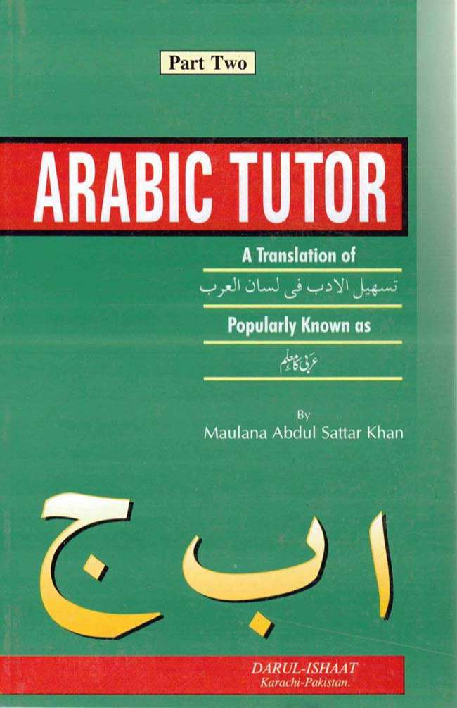 Giáo trình gia sư tiếng Ả Rập dạy kèm
