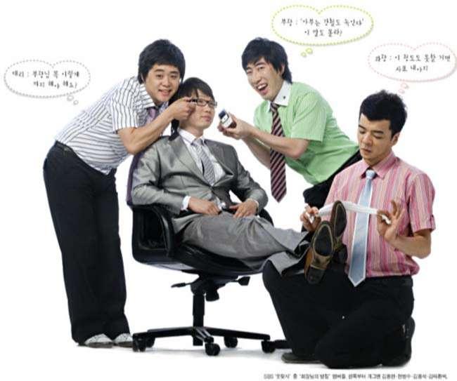 Trong cuộc sống đời thường người Hàn Quốc khá phóng thoáng và dí dỏm