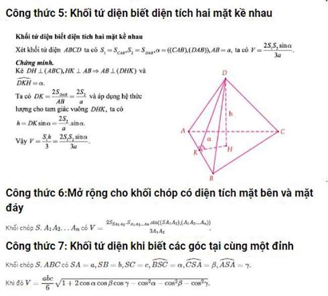cong-thuc-tinh-the-tich-khoi-tu-dien-4.jpg